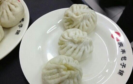 QingFeng BaoZiPu (ChaoYang YiYuan)