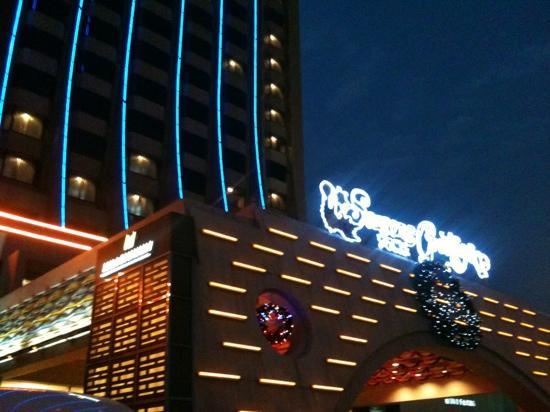Millennium Harbourview Hotel Xiamen: 厦门海景千禧酒店