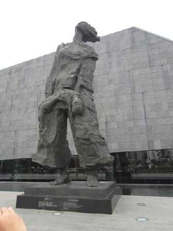 The Memorial of the Nanjing Massacre: 南京大屠杀纪念馆