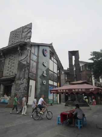 Ci Qi Kou (Porcelain Village): 磁器口