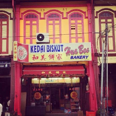 "Chop Hua Bee: 这是本店""和美饼家"""