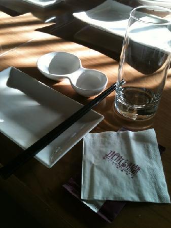 水木錦堂鐵板燒自助餐廳
