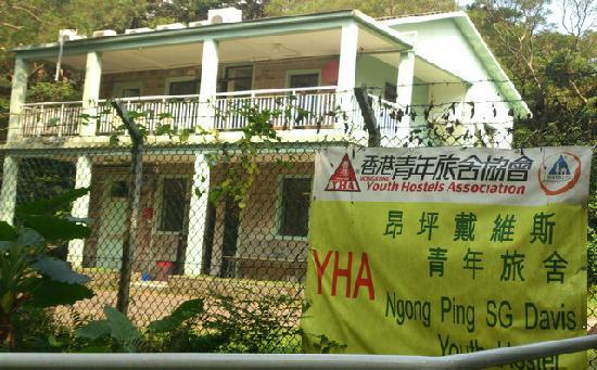 YHA Ngong Ping SG Davis Youth Hostel: 旅馆外景