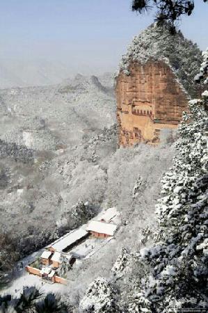 Maiji Shan Caves: 冬天的麦积山