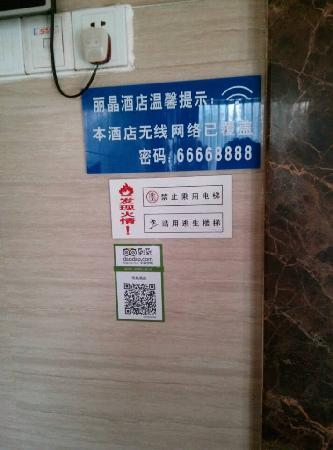 Lijing Hotel Ruijin Road: 二维码