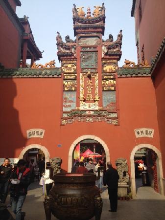 Huogong Palace : ok