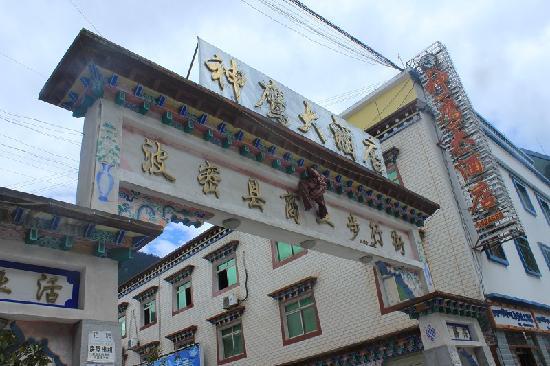 BoMiXian ShangYe BuXingJie