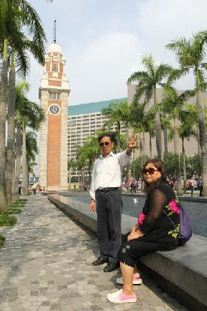 Former Kowloon-Canton Railway Clock Tower: 钟楼喷泉水池