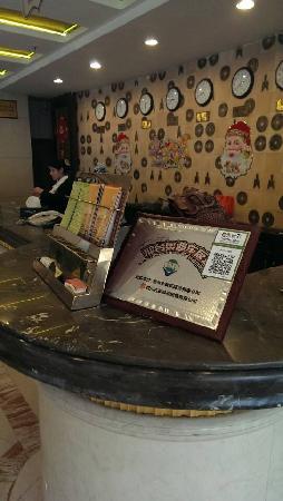 Xingzhou Hotel: 1