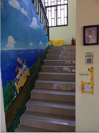 Yuanyang Hostel: 二维码