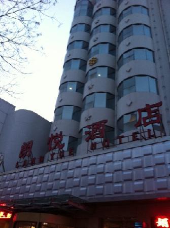 Zhijun Hotel Yinchuan Langyue