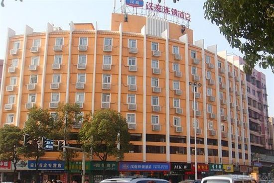 Hanting Express Chenzhou Guoqing South Road: 酒店外景