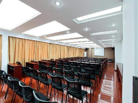GreenTree Inn Hefei Economic Development Zone Convention and Exhibition Center Business Hotel: 会议室