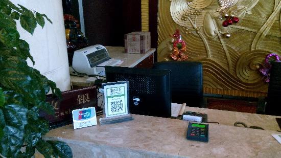 Hong'an Holiday Hotel: 二维码贴图