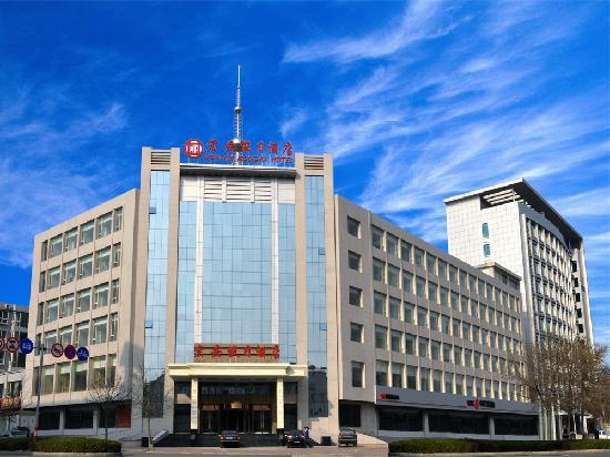Hong'an Holiday Hotel: 酒店外观