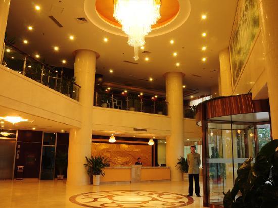 Hong'an Holiday Hotel: 大堂