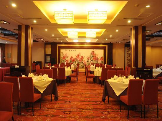Hong'an Holiday Hotel: 宴会厅