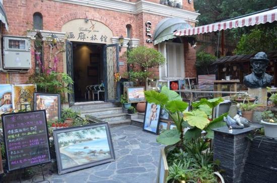 Gallery Inn Xiamen Gulangyu Shiwai Taoyuan: 漂亮