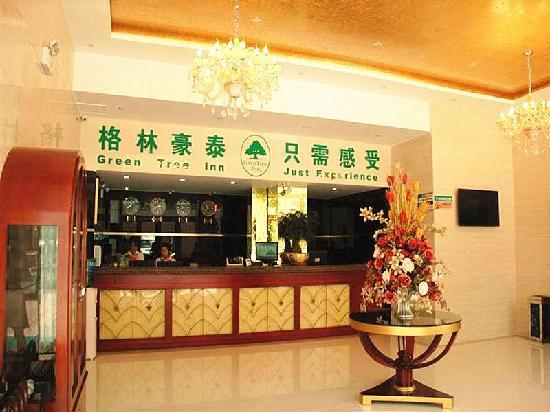 GreenTree Inn Hefei Railway Station Qinggong Mall Express Hotel: 大堂
