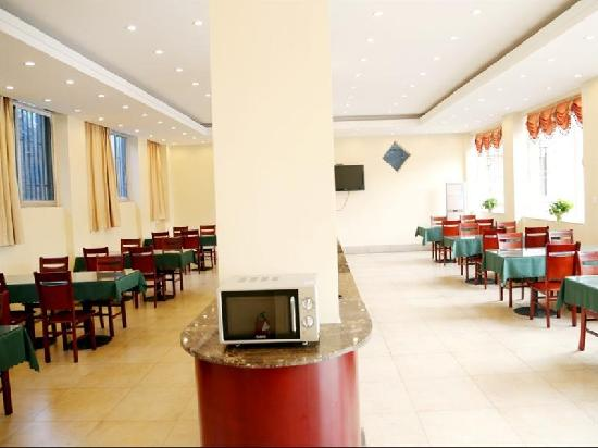 Suixi County, China: 餐厅