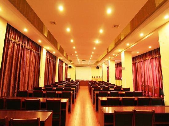 Suixi County, China: 会议室