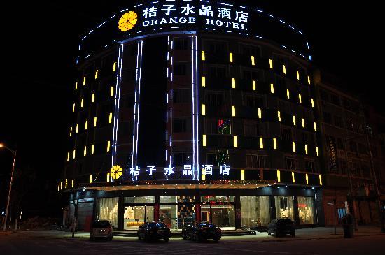 Crystal Orange Hotel Xianju: 酒店全景
