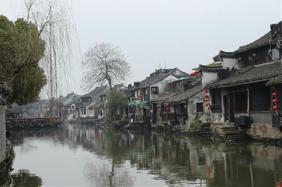 Xitang Ancient Town: 西塘
