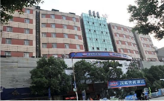 Photo of Hanting Express (Changsha Huangxing Road Walking Street )