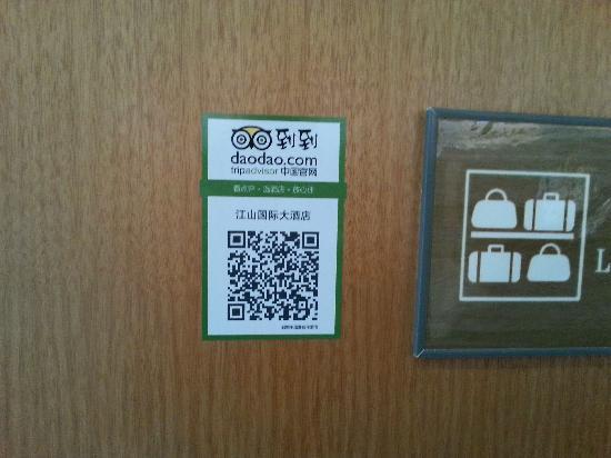 Jiangshan International Hotel: 二维码