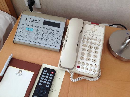 Beijing Hotel: 床头柜