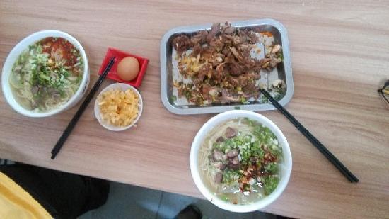 MuZi XiaoChi: 美味小吃