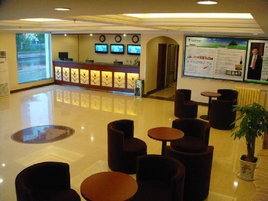 格林豪泰滄州黃驊港快捷酒店