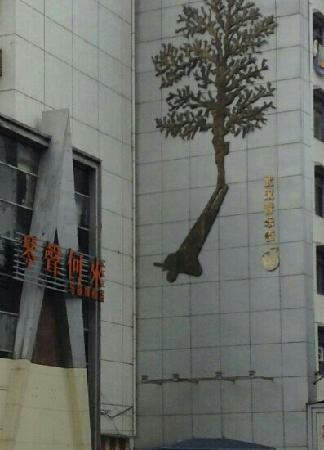 武汉音乐街