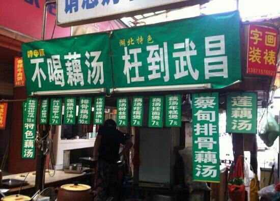 ShouYiYuan XiaoChi Jie