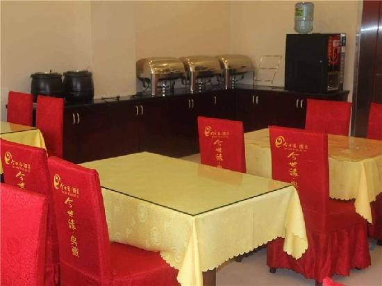 GreenTree Inn Suqian Suyu District Education Bureau