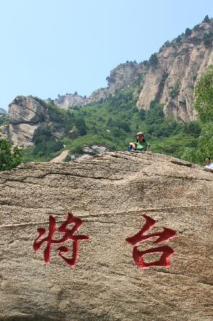 Tao Yuan Xian Valley Natural Scenic Spot: 桃源仙谷