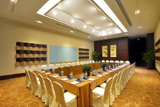 Holiday Inn Resort Beijing Yanqing : 回型