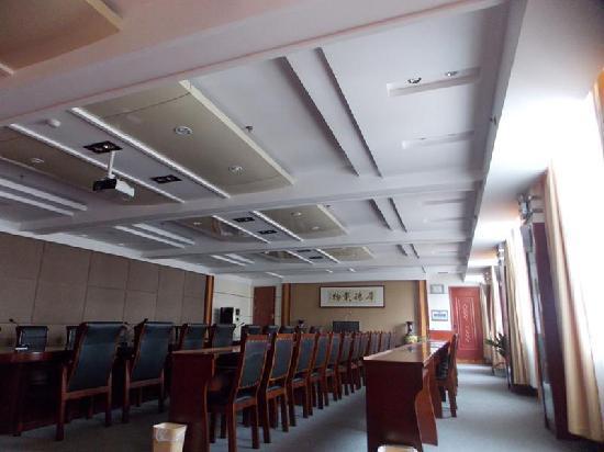 Junan County, China: 会议室