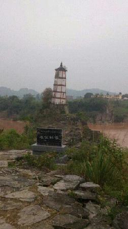 Leaning Tower of Chongzuo: 斜塔