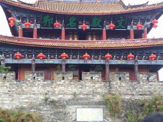 Dali Wenxian Road : 名邦