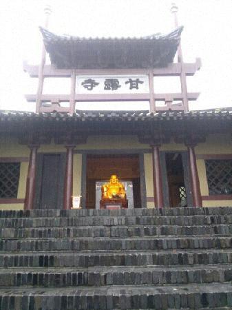 Ganlu Temple