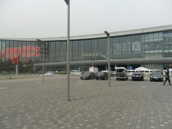 China National Convention Center: 会议