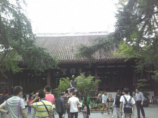 Danleng County, الصين: 大雅堂