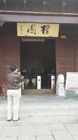 Taiyuan Garden