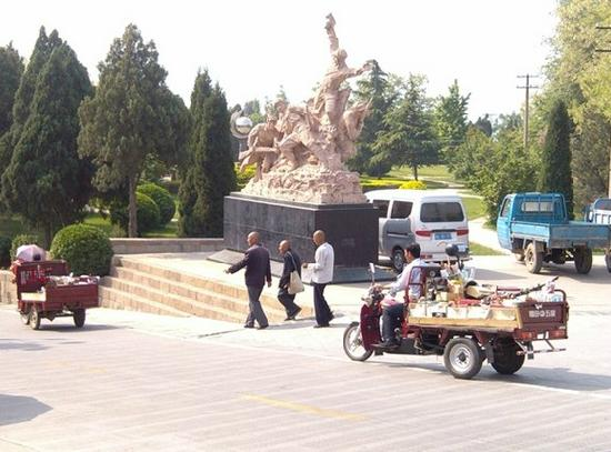 Xibai Hillside : 0