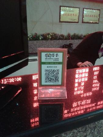 Hejian, Китай: 到到网二维码