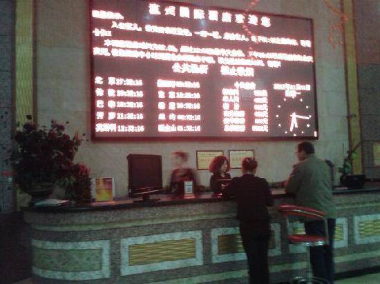 Hejian, จีน: 酒店前台