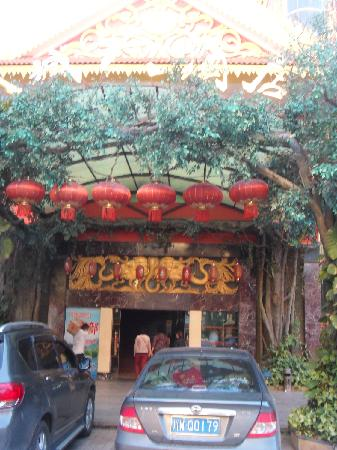 Xishuangbanna Tian Cheng Hotel: 天城大酒店