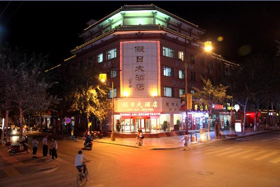 Dunhuang Holiday Hotel