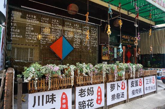 Dengba Inn : dsc02766